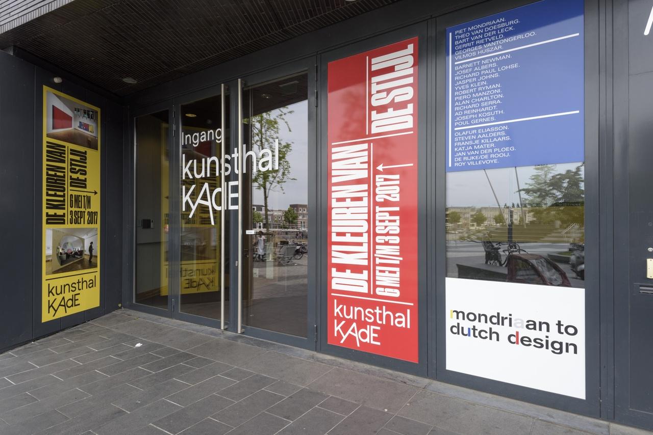 Entree Kunsthal KAdE