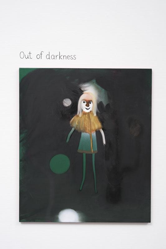 Kathrine Ærtebjerg, Out of darkness, 2008