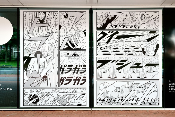 Yuichi Yokoyama,  New Athletics series  (from New Engineering), 2002
