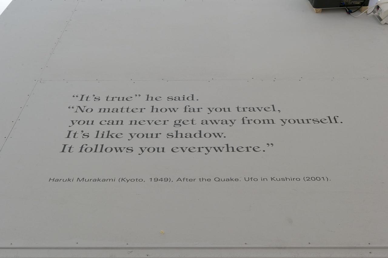Quote Haruki Murakami